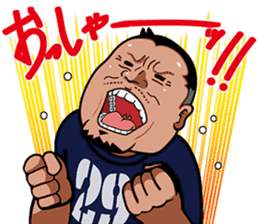 Hideaki Mitsuyama Nikuyama Sticker sticker #980742