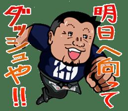 Hideaki Mitsuyama Nikuyama Sticker sticker #980743