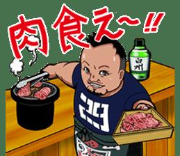 Hideaki Mitsuyama Nikuyama Sticker sticker #980749