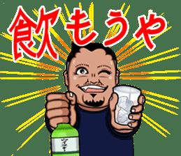 Hideaki Mitsuyama Nikuyama Sticker sticker #980750