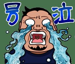 Hideaki Mitsuyama Nikuyama Sticker sticker #980751