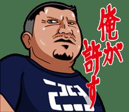 Hideaki Mitsuyama Nikuyama Sticker sticker #980752