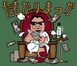 Hideaki Mitsuyama Nikuyama Sticker sticker #980754