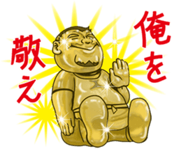 Hideaki Mitsuyama Nikuyama Sticker sticker #980755