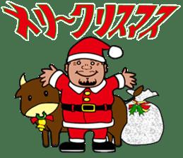 Hideaki Mitsuyama Nikuyama Sticker sticker #980756
