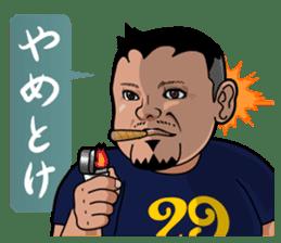 Hideaki Mitsuyama Nikuyama Sticker sticker #980757