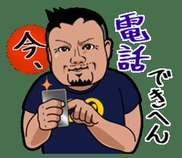 Hideaki Mitsuyama Nikuyama Sticker sticker #980758