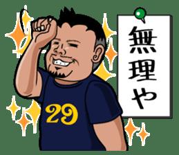 Hideaki Mitsuyama Nikuyama Sticker sticker #980759