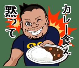 Hideaki Mitsuyama Nikuyama Sticker sticker #980760