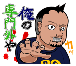 Hideaki Mitsuyama Nikuyama Sticker sticker #980761