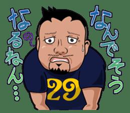 Hideaki Mitsuyama Nikuyama Sticker sticker #980762