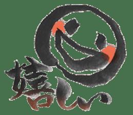 Japanese MOJI sticker #980767