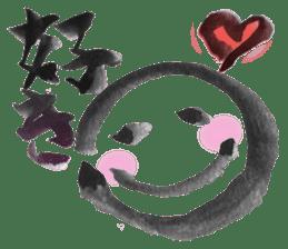 Japanese MOJI sticker #980769
