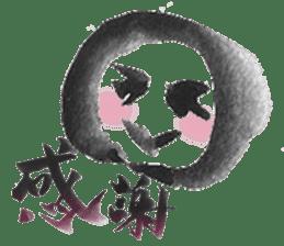 Japanese MOJI sticker #980770
