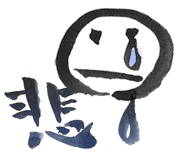 Japanese MOJI sticker #980772