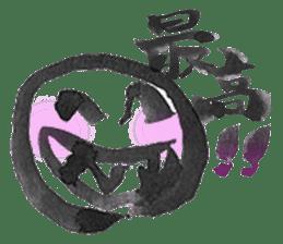 Japanese MOJI sticker #980774