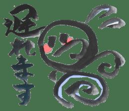 Japanese MOJI sticker #980775