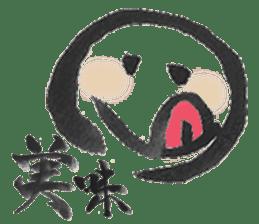 Japanese MOJI sticker #980782