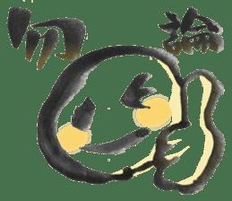 Japanese MOJI sticker #980785