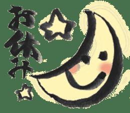 Japanese MOJI sticker #980791