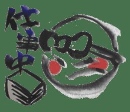 Japanese MOJI sticker #980792