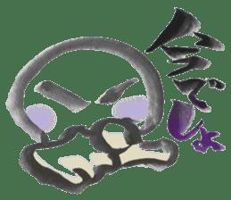 Japanese MOJI sticker #980804