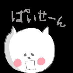cat sticker 3