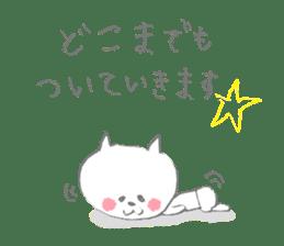 cat sticker 3 sticker #980807