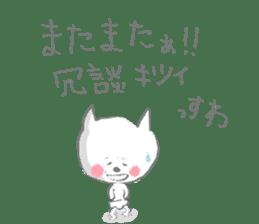 cat sticker 3 sticker #980809