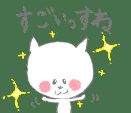 cat sticker 3 sticker #980811
