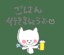 cat sticker 3 sticker #980812