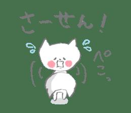 cat sticker 3 sticker #980814