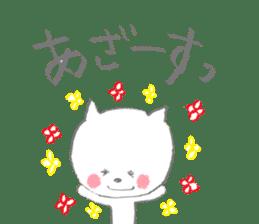 cat sticker 3 sticker #980816