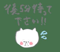 cat sticker 3 sticker #980818