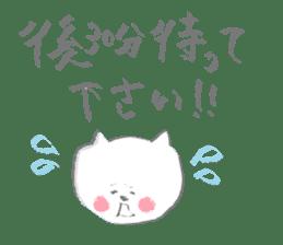 cat sticker 3 sticker #980819