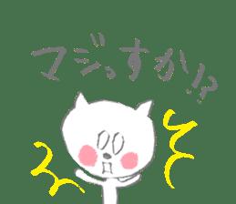 cat sticker 3 sticker #980823