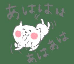cat sticker 3 sticker #980824
