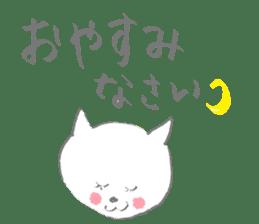 cat sticker 3 sticker #980825