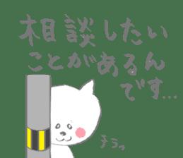 cat sticker 3 sticker #980827