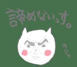 cat sticker 3 sticker #980828