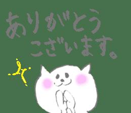 cat sticker 3 sticker #980840