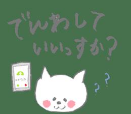 cat sticker 3 sticker #980841