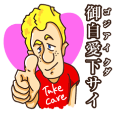 John likes Japanese sticker #981330