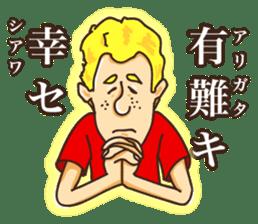 John likes Japanese sticker #981333