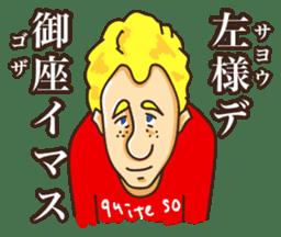 John likes Japanese sticker #981334