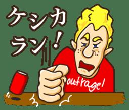 John likes Japanese sticker #981341