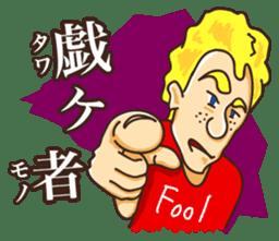 John likes Japanese sticker #981342