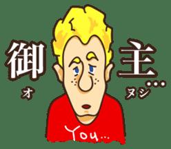 John likes Japanese sticker #981344