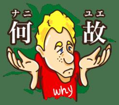 John likes Japanese sticker #981346