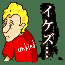John likes Japanese sticker #981348